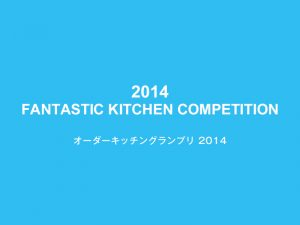 FANTSTIC KITCHEN COMPETITION 2014